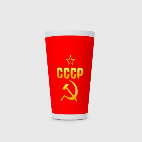 Кружка Латте  Фото 03, СССР