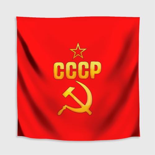 Скатерть 3D  Фото 02, СССР