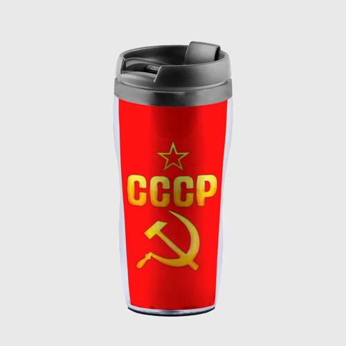 Термокружка-непроливайка  Фото 01, СССР