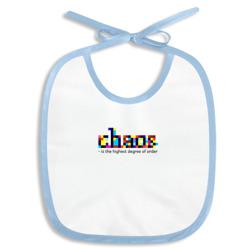 Хаос - высшая степень порядка