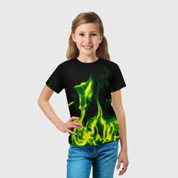 Зелёный огонь