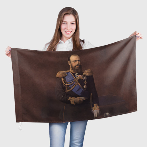 Флаг 3D Александр III Миротворец Фото 01