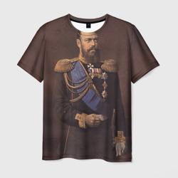 Александр III Миротворец - интернет магазин Futbolkaa.ru