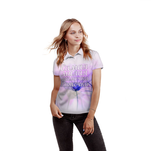 Женская рубашка поло 3D  Фото 03, Самая милая мамочка Риточка