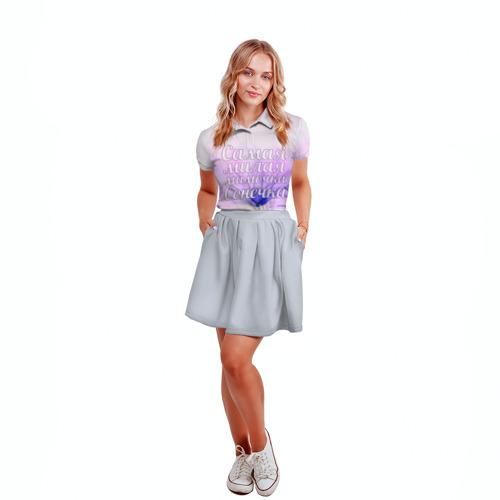 Женская рубашка поло 3D  Фото 04, Самая милая мамочка Сонечка