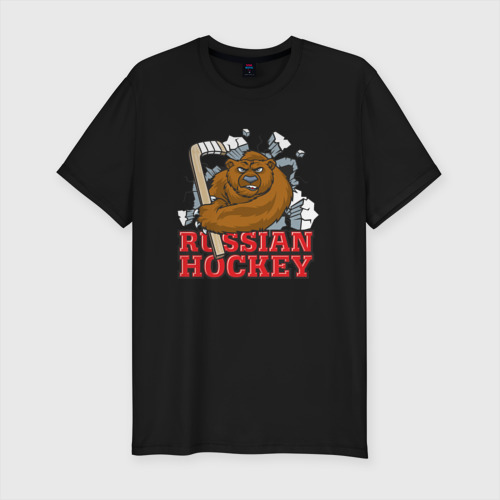 Русский Хоккей! Красная машина