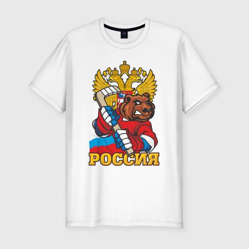 Хоккей! Россия вперед!