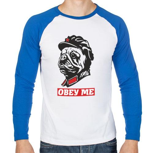 Obey me. Подчиняйся мне!