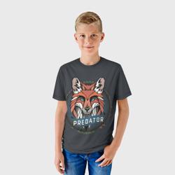Predator Fox 2