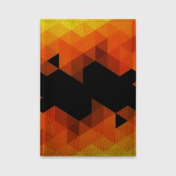 Trianse Orange