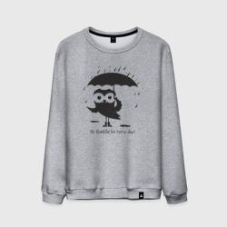 Счастливая сова с зонтиком