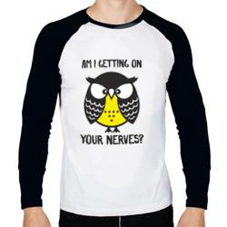Нервная сова