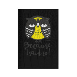 Owl. Because I said so!