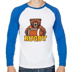 Rugby. Bear.