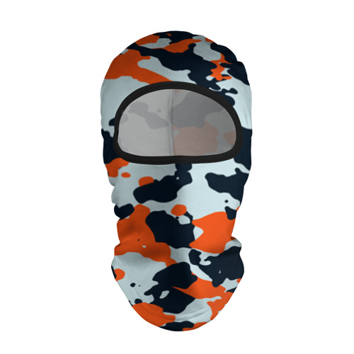 Asiimov camouflage