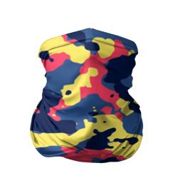 Разноцветный камуфляж