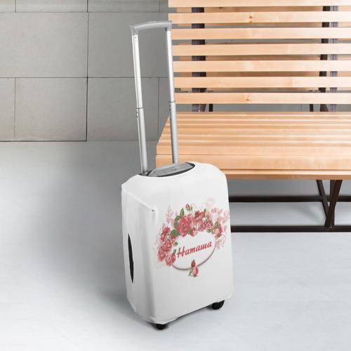 Чехол для чемодана 3D  Фото 03, Наташа