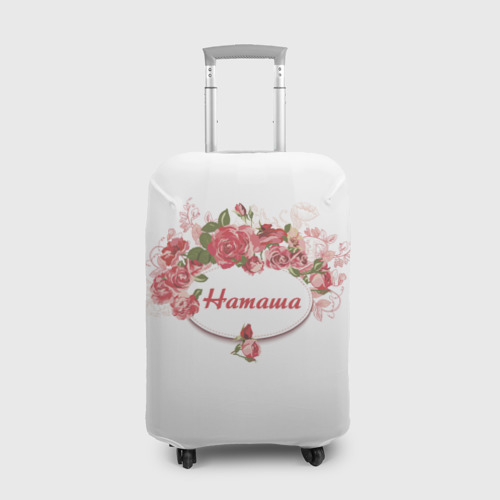 Чехол для чемодана 3D  Фото 01, Наташа