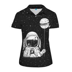 Астронавт с шариком