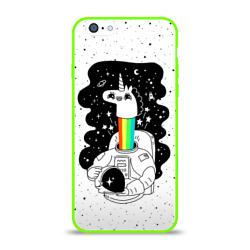 Единорог астронавт