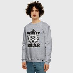 Power Bear
