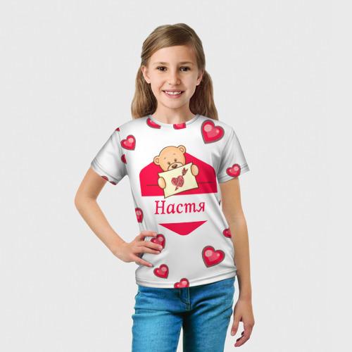Детская футболка 3D Настя Фото 01