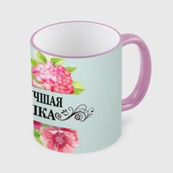 Самая лучшая бабушка - интернет магазин Futbolkaa.ru