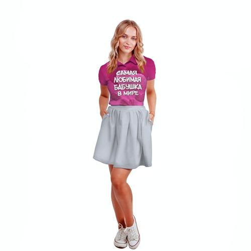 Женская рубашка поло 3D  Фото 04, Самая любимая бабушка в мире