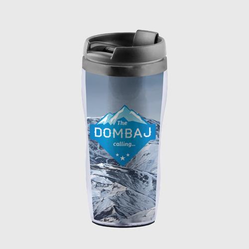 Термокружка-непроливайка  Фото 01, Домбай