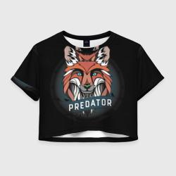 Predator Fox