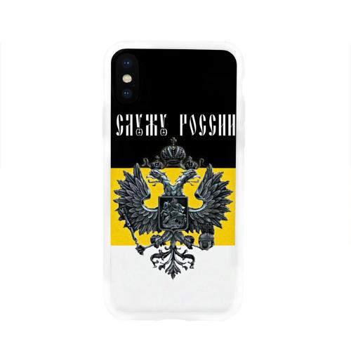 Чехол для Apple iPhone X силиконовый глянцевый  Фото 01, Служу России