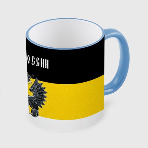 Кружка с полной запечаткой Служу России