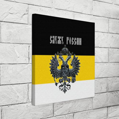Холст квадратный  Фото 03, Служу России