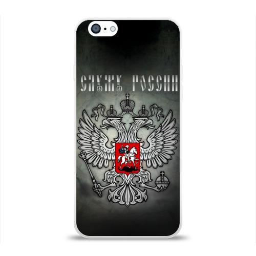 Чехол для Apple iPhone 6 силиконовый глянцевый  Фото 01, Служу России