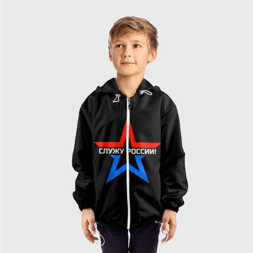 Детская ветровка 3D  Фото 03, Служу России