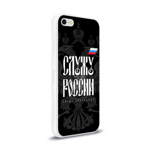 Чехол для Apple iPhone 5/5S силиконовый глянцевый  Фото 02, Служу России
