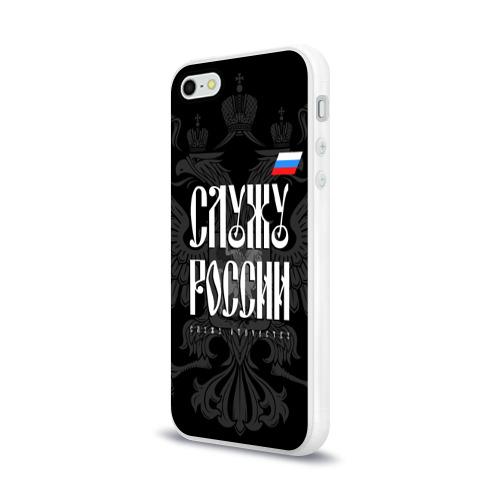 Чехол для Apple iPhone 5/5S силиконовый глянцевый  Фото 03, Служу России