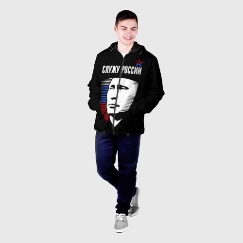 Мужская куртка 3D  Фото 03, Служу России