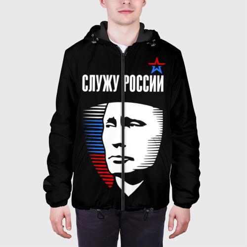 Мужская куртка 3D  Фото 04, Служу России