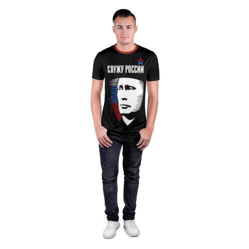 Мужская футболка 3D спортивная  Фото 04, Служу России