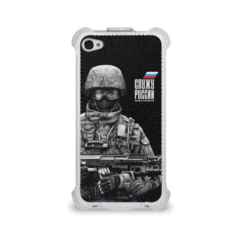 Чехол для Apple iPhone 4/4S flip Служу России