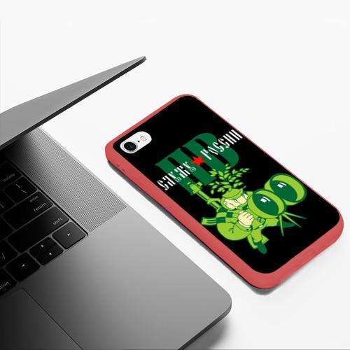 Чехол для iPhone 6Plus/6S Plus матовый Служу России, пограничные войска Фото 01