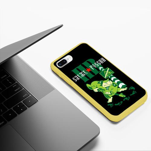 Чехол для iPhone 7Plus/8 Plus матовый Служу России, пограничные войска Фото 01