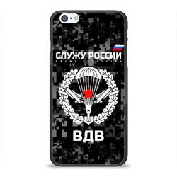 Служу России, ВДВ