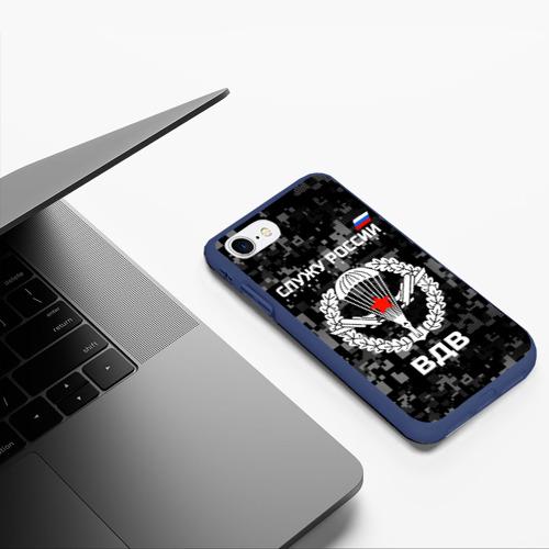 Чехол для iPhone 7/8 матовый Служу России, ВДВ Фото 01