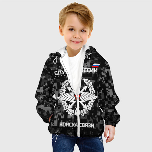 Детская куртка 3D  Фото 03, Служу России, войска связи