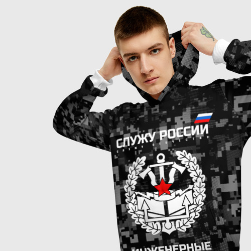 Мужская толстовка 3D  Фото 01, Служу России, инженерные войска