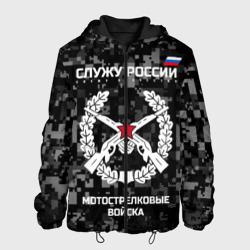 Служу России, мотострелковые войска