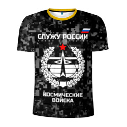 Служу России, космические войска