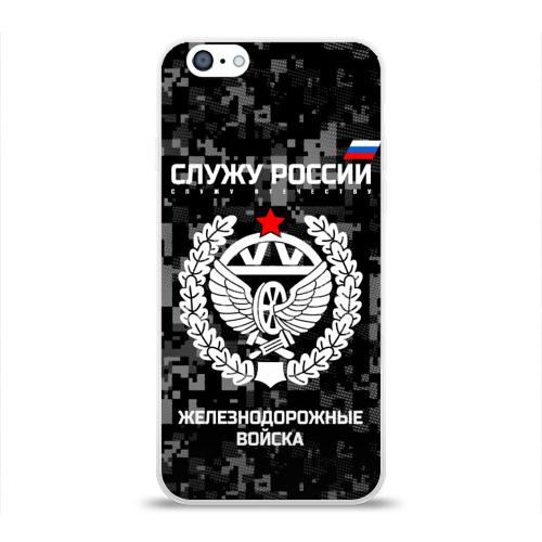 Чехол для Apple iPhone 6 силиконовый глянцевый  Фото 01, Служу России, железнодорожные войска
